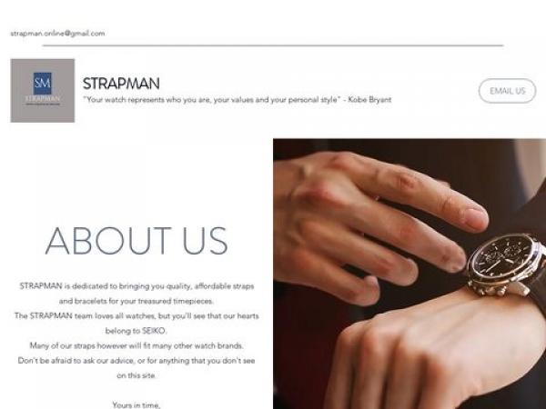 strapman.online